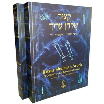 Kitsur Shulchan Aruch (2 Volumes)
