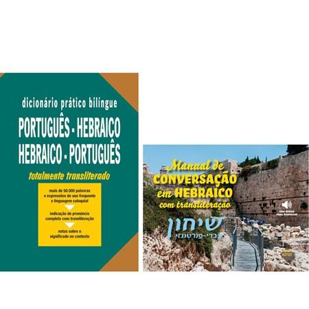 Manual de Conversação e Dicionário H/P-P/H