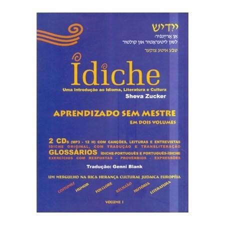 Ídiche, uma introdução ao idioma, literatura e cultura (vol. 1)