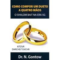 Shalom Bait