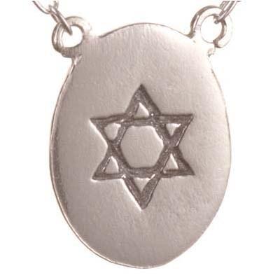 Corrente de prata (tipo escapulário) judaica