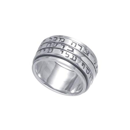 Anel de prata giratório 3 fases - Tamanho 18