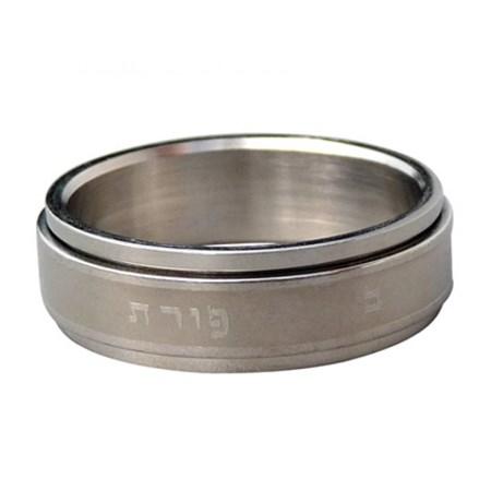 Anel de aço giratório Ben Porat Iossef