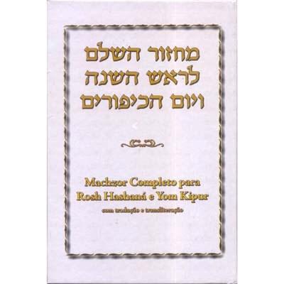 Machzor Completo para Rosh Hashan� e Yom Kipur