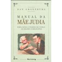 Manual da Mãe Judia