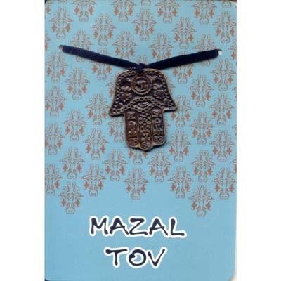 Cartão Mazal Tov com Hamsa metal