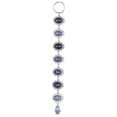 Mobile pequeno com sete bênçãos e hamsa - Azul