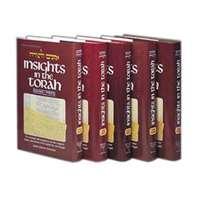 Insights in the Torah - Oznaim Latorah (5 volume)