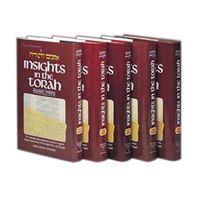 Insights in the Torah - Oznaim Latorah 5 volume splicased set
