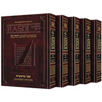 Sapirstein Edition - Rashi Student Size - 5 Volumes)
