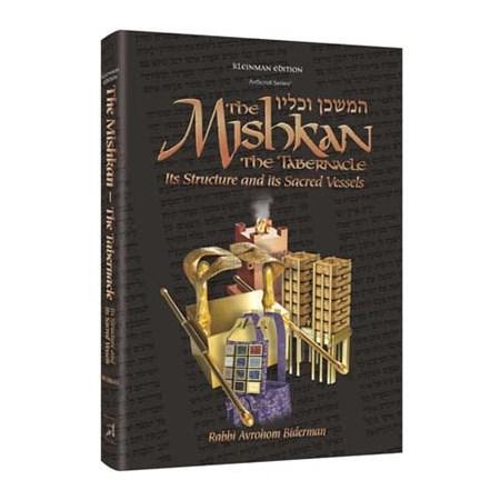 The Mishkan / Tabernacle