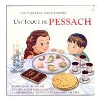Um Toque de Pessach