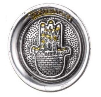 Imã Hamsa Jerusalém