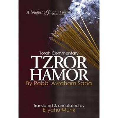 Torah Commentary Tzror Hamor