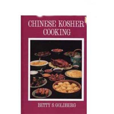 Chinese Kosher Cooking