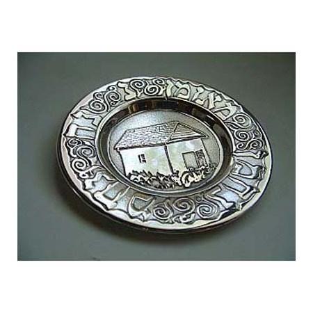 Pires de prata (Túmulo do Rabi Nachman de Breslav)