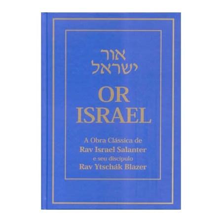 Or Israel