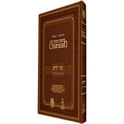 Chumash Gutnick Shemot
