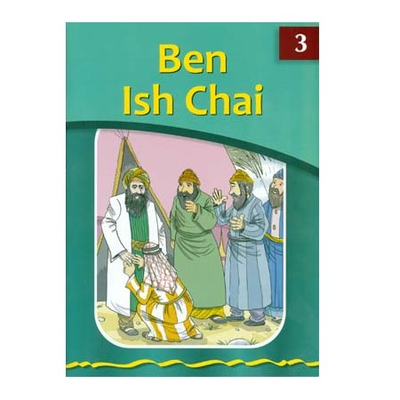 Ben Ish Chai