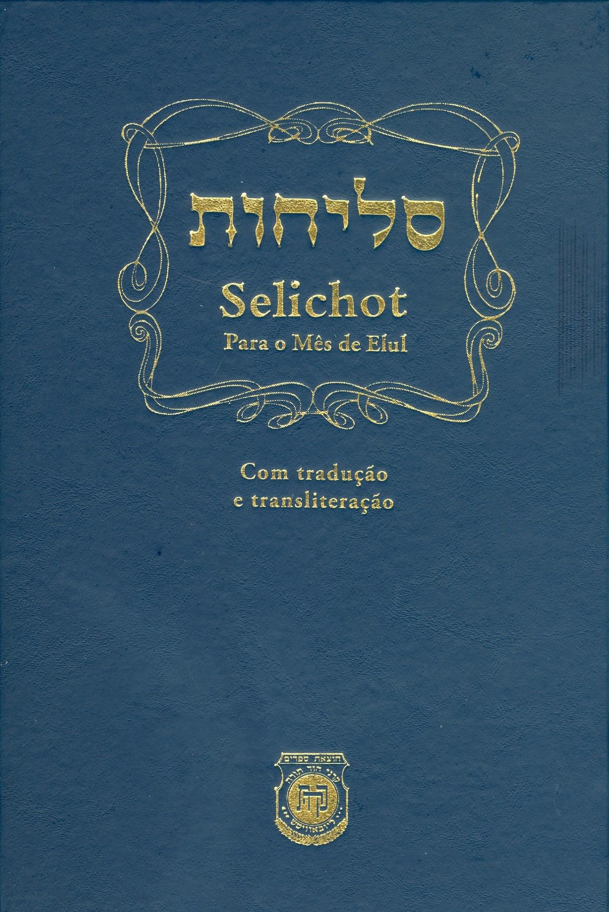 Selichot - Com Tradução e Transliteração