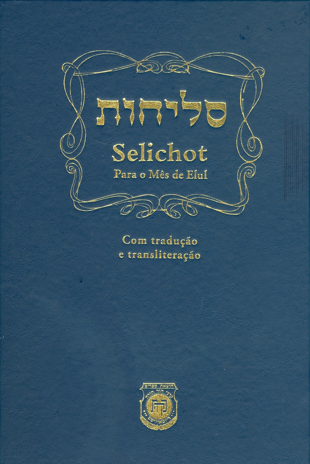 Selichot - Com Tradu��o e Translitera��o