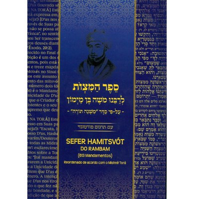 Sefer Hamitsv�t do Rambam (capa azul)