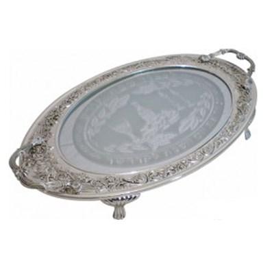 Tábua para chalá oval de vidro