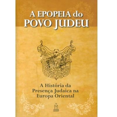 A Epopeia do povo Judeu