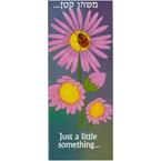 marcador de livro com imã ´ Só uma lembrancinha ´