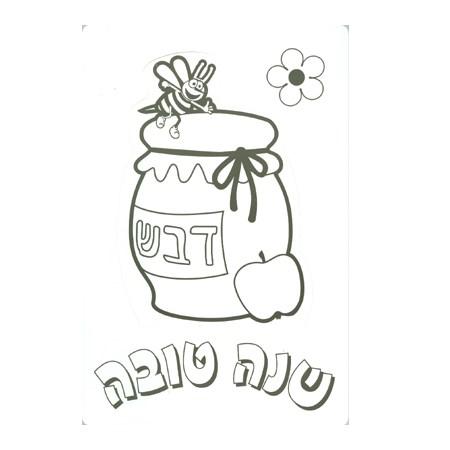 Cartão meleira com abelhinha