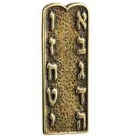 Mezuzá dourada carro 10 mandamentos