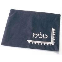 Capa para Talit Veludo azul bordada