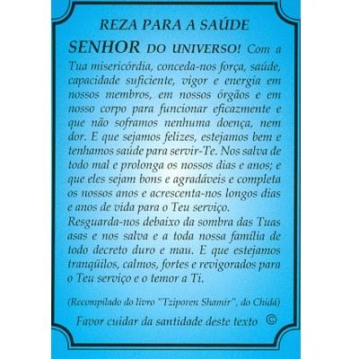 Bênção Saúde português e hebraico