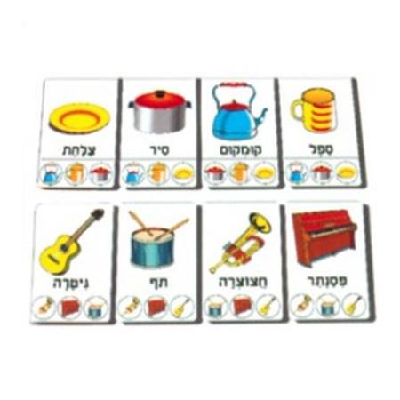Jogo de cartas educativo