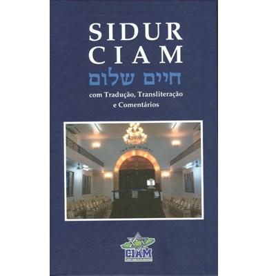 Sidur Ciam - Com Tradu��o, Translitera��o e Coment�rios