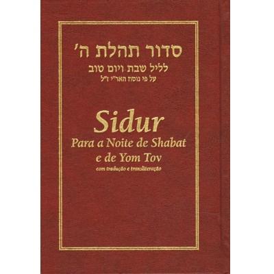 Sidur Tehilat Hashem Para a Noite de Shabat e Yom Tov
