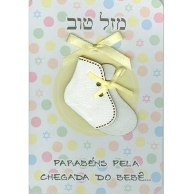 Cartão Nascimento do bebê sapatinho
