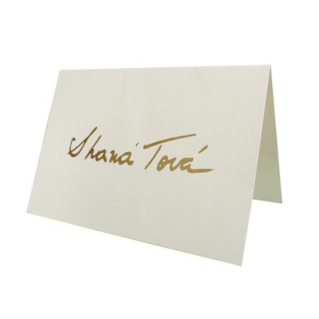Cartão Shaná Tová liso - Azul