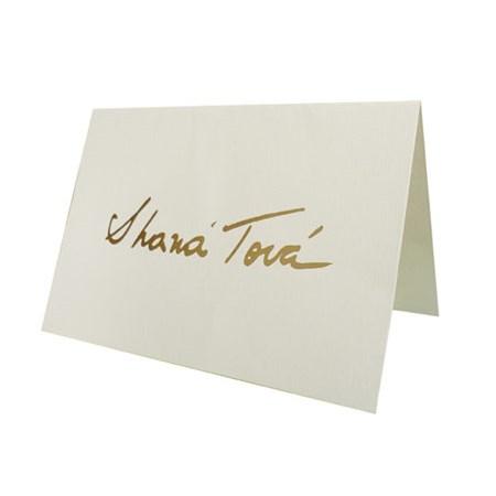 Cartão Shaná Tová liso