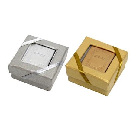 Mini tehilim em hebraico com caixinha - Dourado