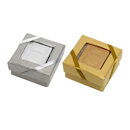Mini tehilim em hebraico com caixinha - Prateado