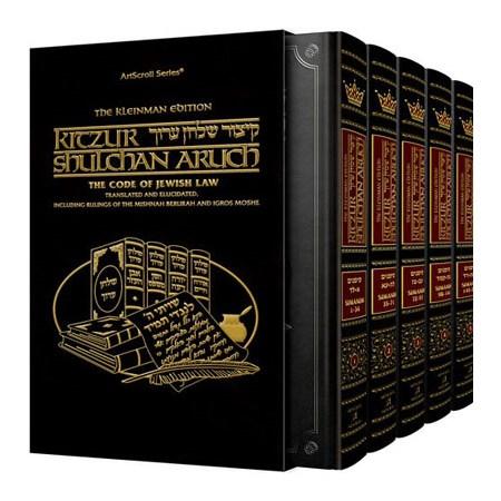 Kitzur Shulchan Aruch Complete (5 vol. set)