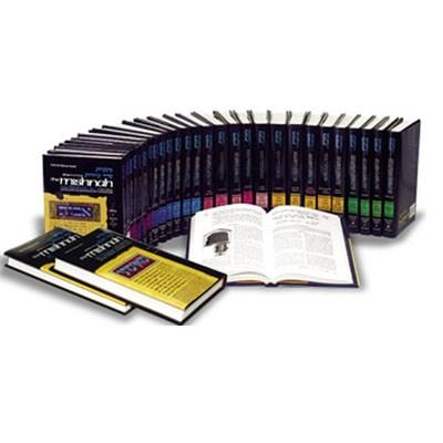 Mishnah Artscroll Completa (44 volumes)