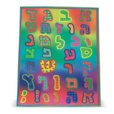 Sticker alef-bet em 3 D