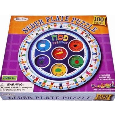 Seder plate puzzle