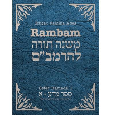 Sefer Hamad� - Mishn� Tor� (1)