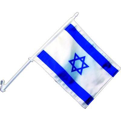 Bandeira de Israel para carro