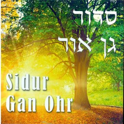 Sidur Gan Ohr