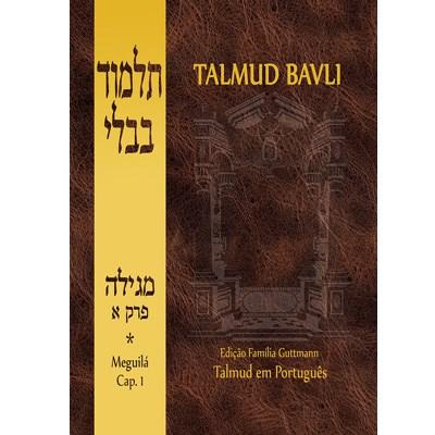 Talmud Bavli - Meguil� 1 (cap�tulo 1)