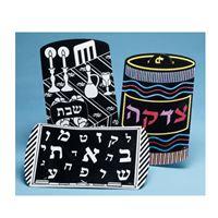 Kit para colorir Mitzvah